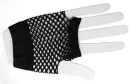 kurze Netzhandschuhe fingerlos - 1